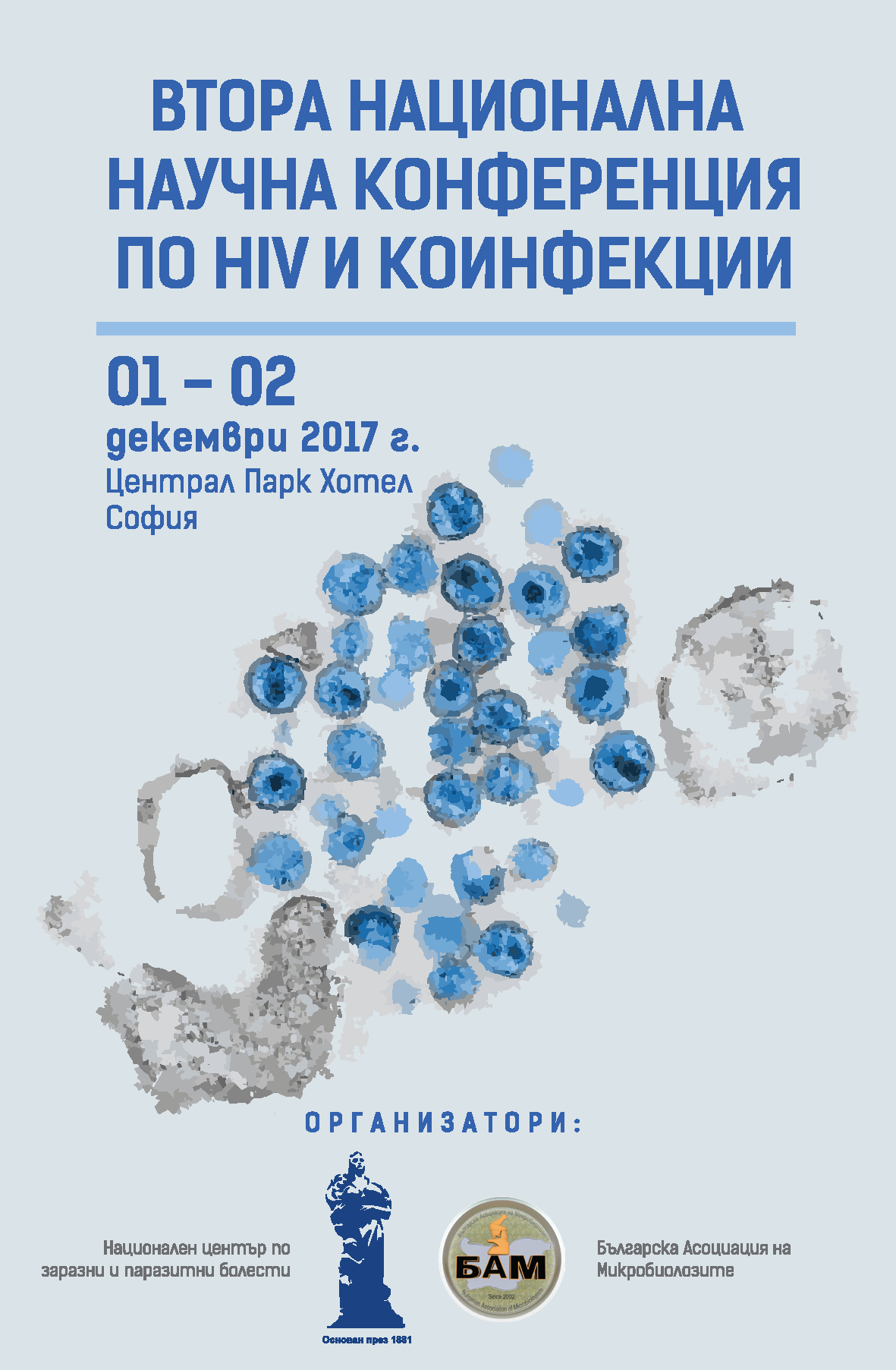 2nd National Scientific Conference on HIV and Coinfections
