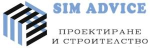 СИМ АДВАЙС ЕООД