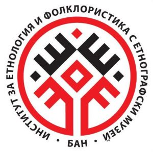 Institute of Ethnology and Folklore Studies with Ethnographic Museum, Bulgarian Academy of Science