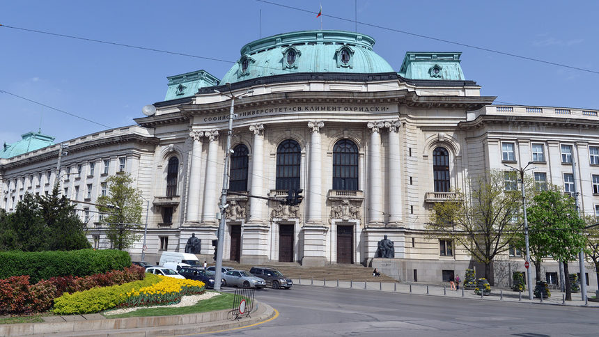 Organizing, providing logistics and technical organizational support for the Sofia University
