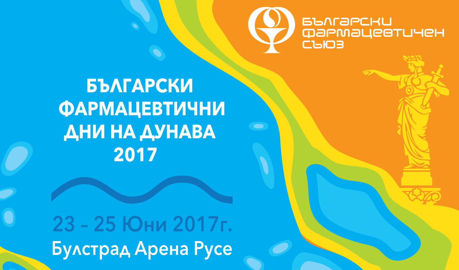 Bulgarian Pharmaceutical Days 2017