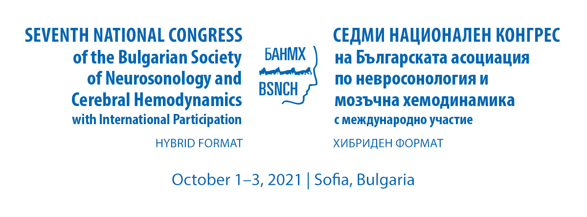Seventh National Congress of the Bulgarian Society of Neurosonology and Cerebral Hemodynamics