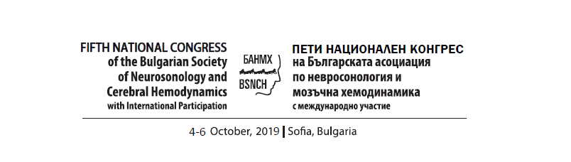 V Congress of the Bulgarian Society of Neurosonology and Cerebral Hemodynamics